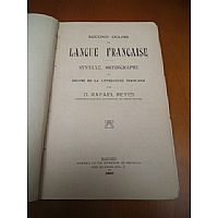 SECOND COURS DE LANGUE FRANCAISE, SYNTAXE, ORTHOGRAPHE  - Foto 1